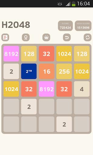玩免費解謎APP|下載超維度2048(5×5)二千零四十八 app不用錢|硬是要APP
