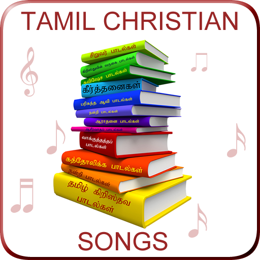 Tamil Christian Songs