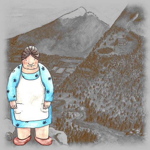 The Woman (Children's Book) LOGO-APP點子