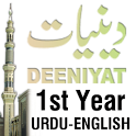 Deeniyat 1st Year Urdu-English icon