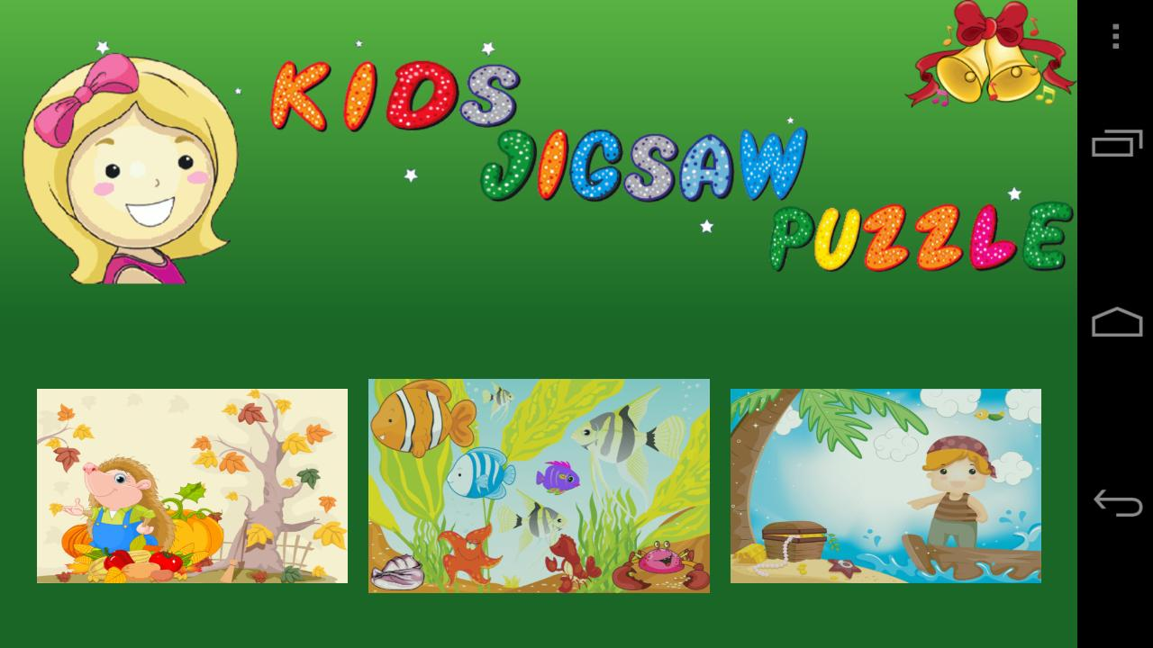 Kids Jigsaw Puzzle Lite- screenshot