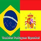 Traductor Español Portugués icon