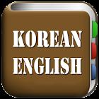 All Korean English Dictionary icon