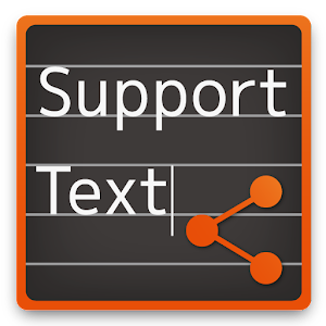 SupportText Pro
