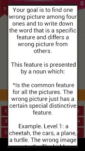 【免費益智App】四图片一错的-APP點子
