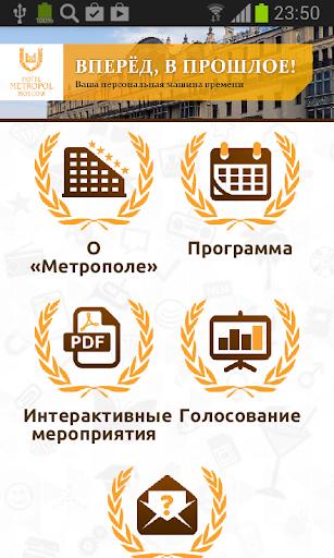 百度手機助手網頁版 - 首頁