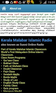 Sunni Online Radio- screenshot thumbnail