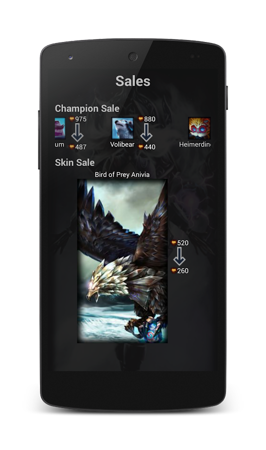 League of Legends Champions - screenshot
