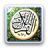 Holy Quran mobile app icon