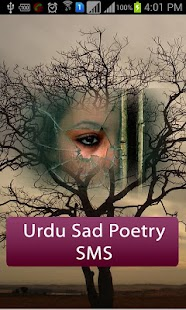 Urdu Sad Poetry SMS - screenshot thumbnail