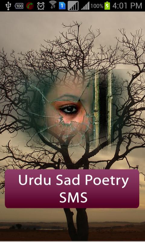 Urdu Sad Poetry SMS - screenshot
