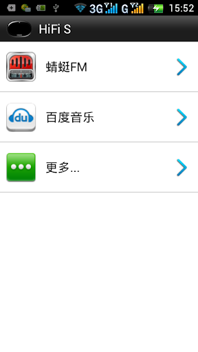【免費音樂App】Dolry Music-APP點子