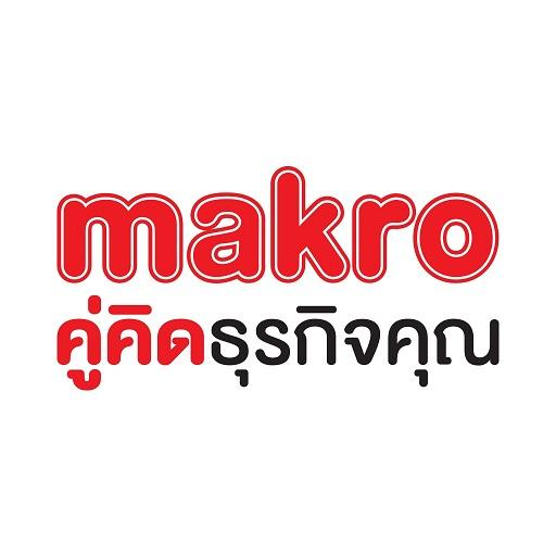 makro file APK for Gaming PC/PS3/PS4 Smart TV