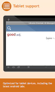 Al-Mounged English <-> Arabic v3.4.213.26260