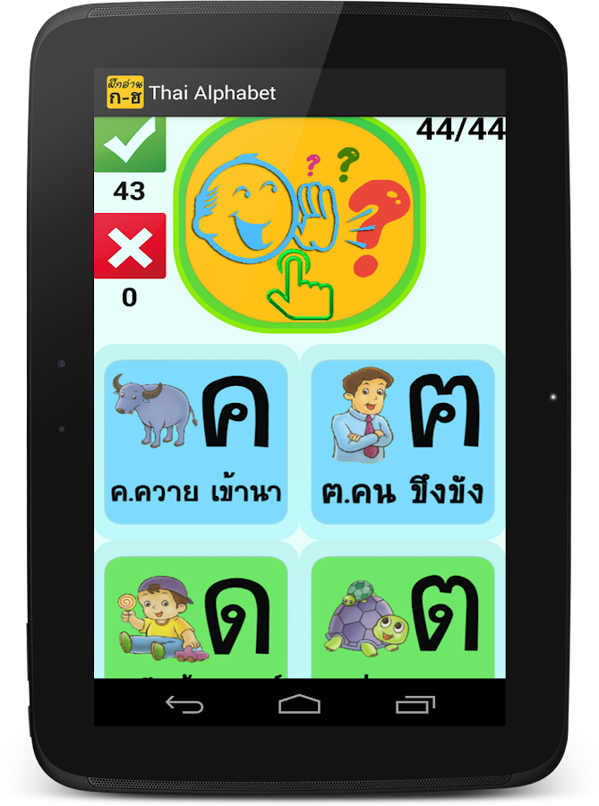 Details on Practice Letter And Number Writing Apps