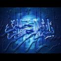 6 islamic kalmas icon