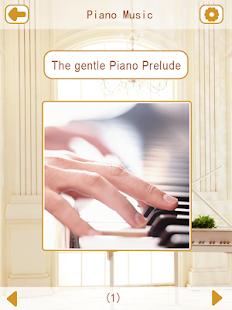鋼琴曲1|玩媒體與影片App免費|玩APPs