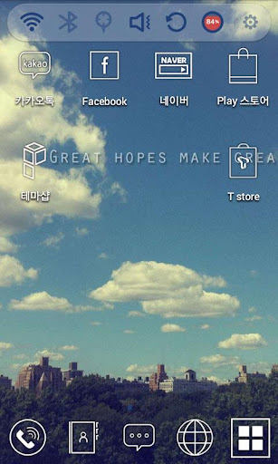 Great Hopes 런처플래닛 테마