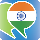 Learn Hindi Phrasebook icon