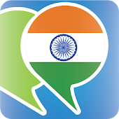Learn Hindi Phrasebook