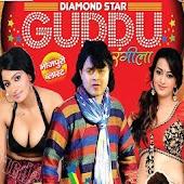 Guddu Rangila Hit Songs