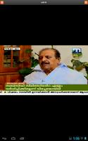 Screenshot of Mathrubhumi News