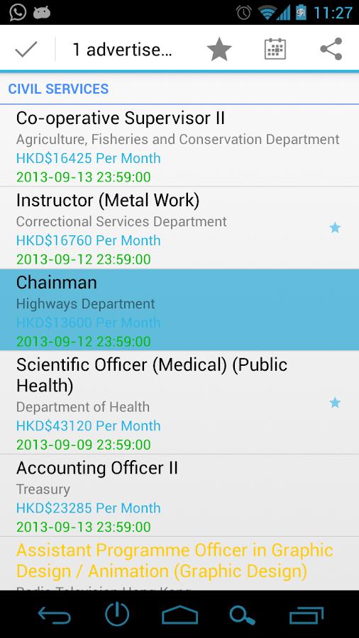 My HK Gov Jobs (Free, No Ad) - screenshot