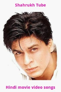 Shahrukh Khan Video Songs - screenshot thumbnail