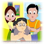 Dadi Amma Ki Kahaniya