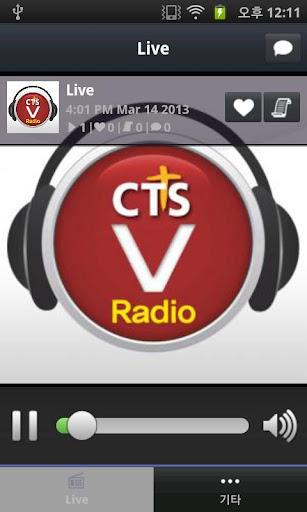 CTS V