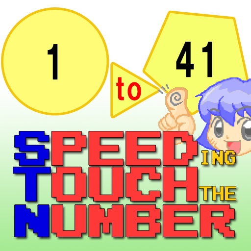 Speeding Touch The Number