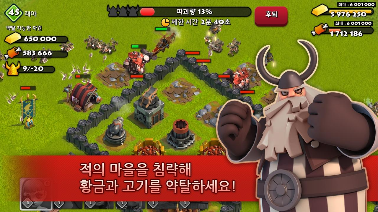 VikingWars for Kakao- screenshot