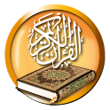 Al Quran Urdu Plus Audio icon