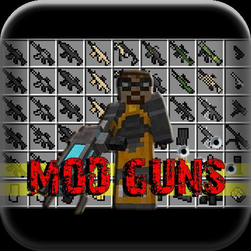 Gun MOD For Minecraft