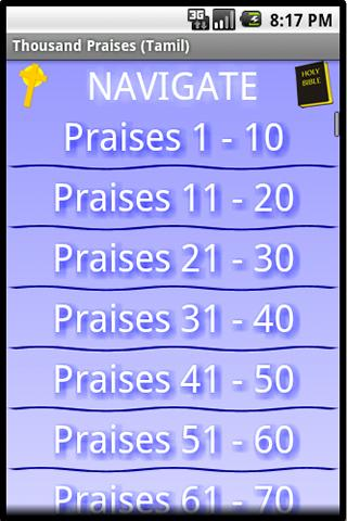 Thousand Praises (Tamil)- screenshot