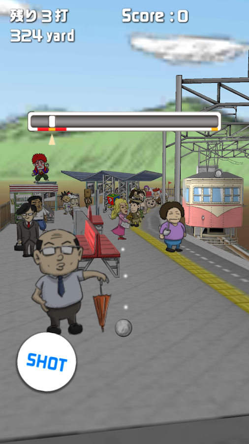 Station's Golf- screenshot