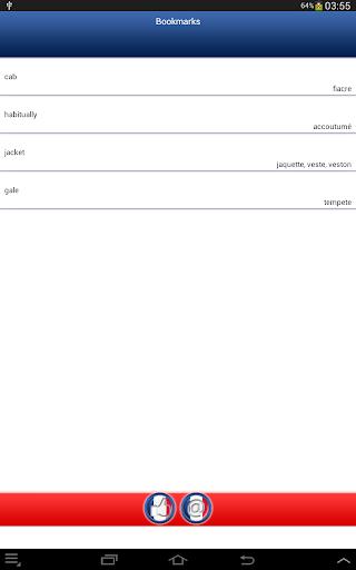 無料教育Appの英語フランス語辞書|記事Game