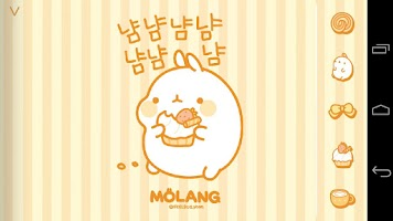 Screenshot of Molang Donut Yellow Atom theme