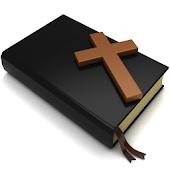 الكتاب المقدس كامل بدون انترنت