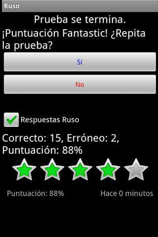 Aprender Ruso - screenshot