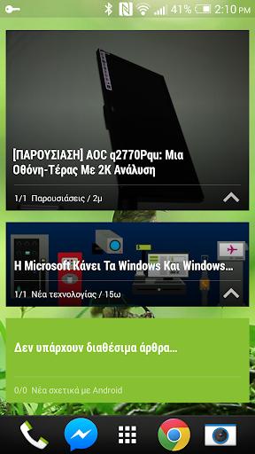 【免費新聞App】TechCommunity.GR-APP點子