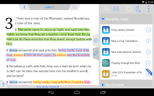 ESV Bible- screenshot thumbnail