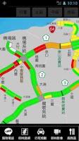 Screenshot of 高速公路1968語音版