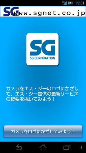 【免費媒體與影片App】SGAR-APP點子