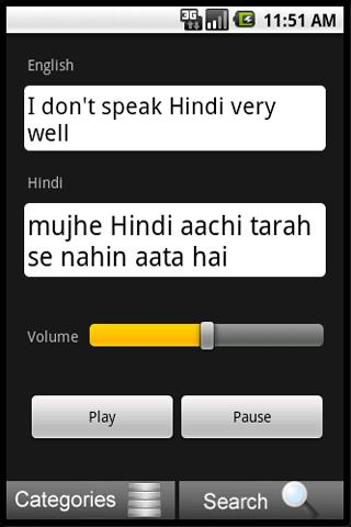 English to Hindi Translator - screenshot