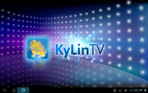 KyLinTV- screenshot thumbnail