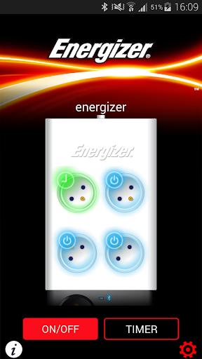 E Power Manager