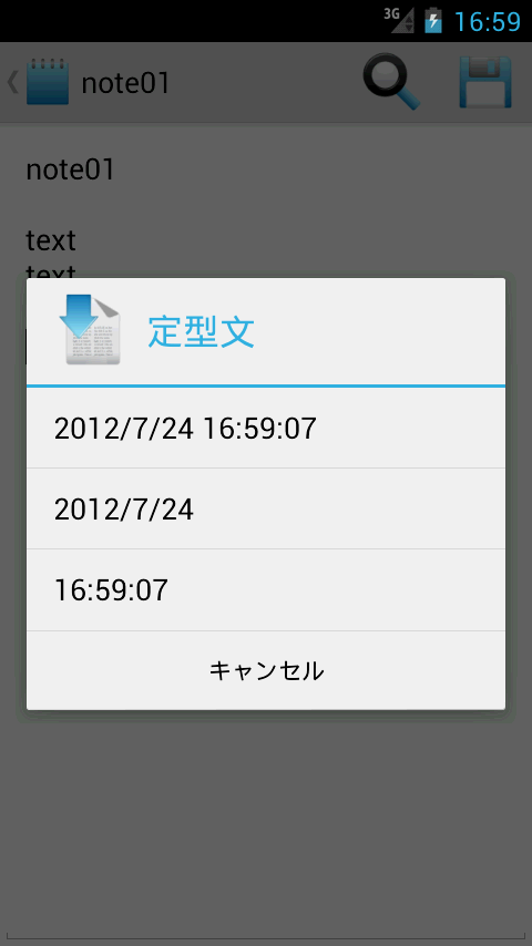 Kumagusu- screenshot