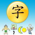 Chinese Character icon