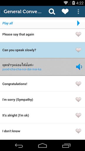 玩旅遊App|Learn Thai Pro - Phrasebook免費|APP試玩